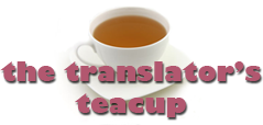 Translator's Teacup