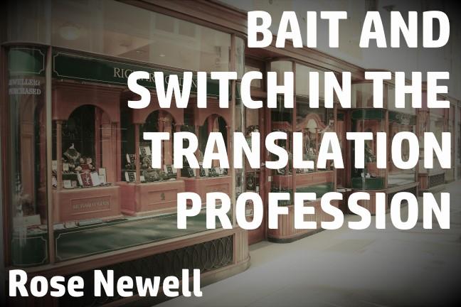 Window dressing translation bait-and-switch